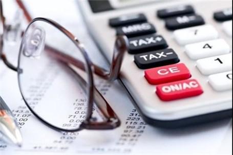 مقایسه نرخ مالیات با سایر کشورهای جهان