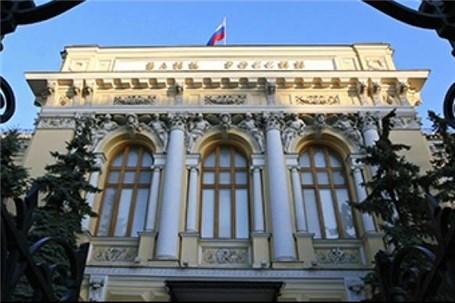 بانک روسیه ابزارهای لازم برای مقابله با تحریم را دارد