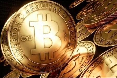 قیمت بیت کوین کمتر از ۸۶۰۰ دلار صرفه ندارد